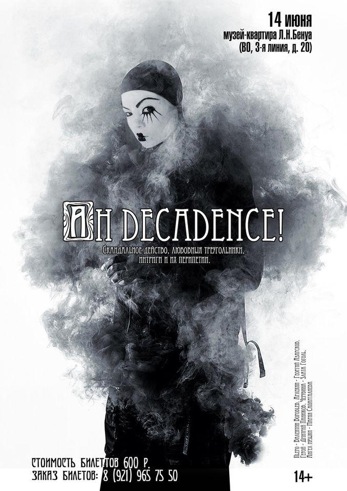 """Спектакль """"AH, DECADENCE!"""""""