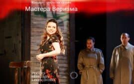 """Концерт """"Мастера Веризма. """" при участии звезды оперной сцены Владислава Сулимского."""